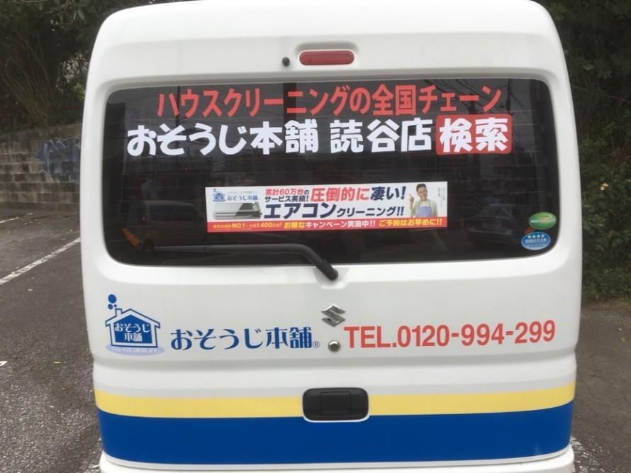 2E64950A-DEBA-425F-AB74-0C5106EA5D88